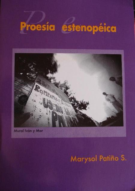 Marysol Patiño, poeta ecuatoriana
