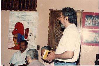Rigoberto 1991